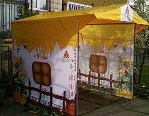 торговые палатки в Севастополе